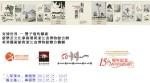 2. FungChiHoi1
