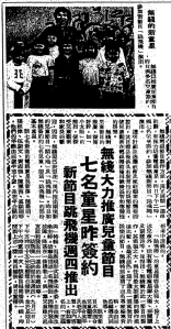 0102-news1
