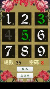 2013-05-03_10-08-50