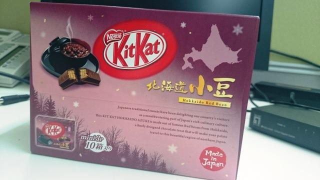 KitKat RedBean