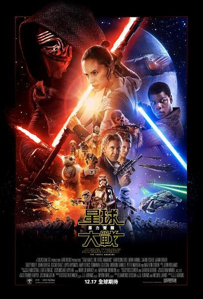 movies_42597_2x