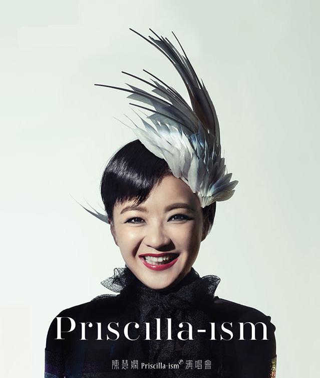priscilla-ism-poster