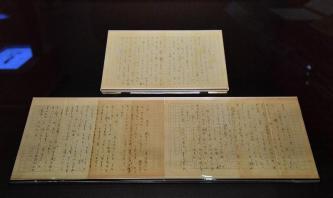 金庸1968年的《笑傲江湖》手稿