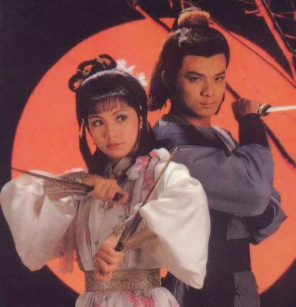 1983郭靖黄蓉